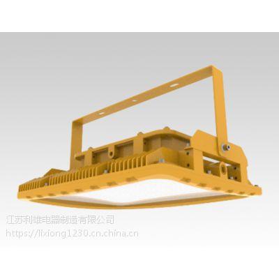 GCD817 大功率LED防爆投光灯价格 200w防爆led泛光灯