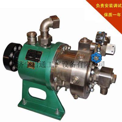 煤?矿用7BZ-8.0/20煤层注水泵厂家低价