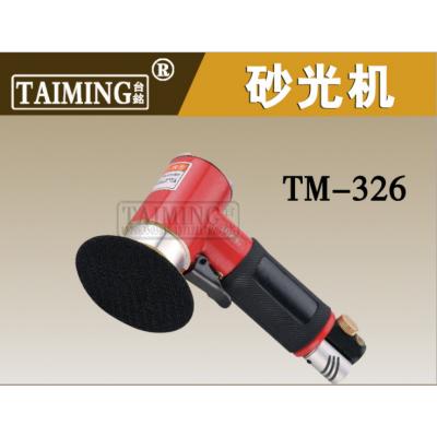 台铭正品气动砂光机 打磨机 抛光机TM-326