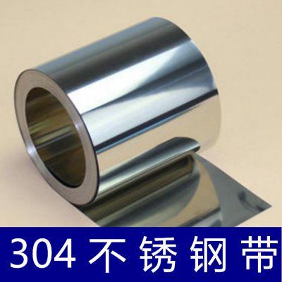 304不锈钢带发条料不锈钢扎带冲压件316镀镍不锈钢板价格优惠