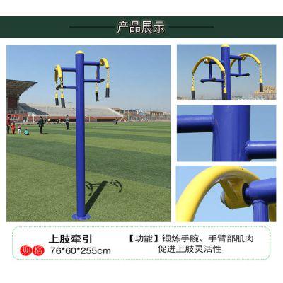 安仁县老年人健身路径报价 郴州室外健身器材尺寸免费设计包安装