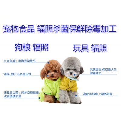 深圳电子加速器辐照加工价格计算方式