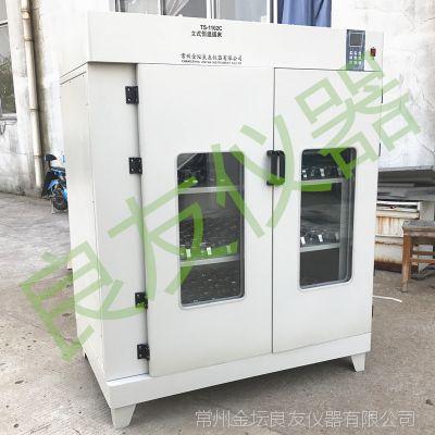 TS-1103C三层恒温摇床摇瓶柜摇瓶机 振荡培养箱做工精细厂家直销