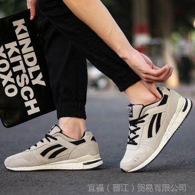 夏季新款运动男鞋子韩版反绒皮男低帮透气休闲跑步鞋板鞋潮流男鞋