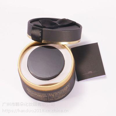 化妆品厂家提供BB霜oem CC霜贴牌加工 爆款贴牌定制