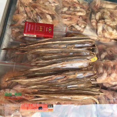 2000斤海鱼经过海鱼烘干设备干燥后还剩多少斤