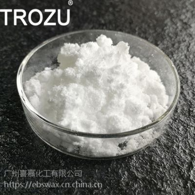 新型环保阻燃剂三苯基氧化磷TPPO CAS791-28-6