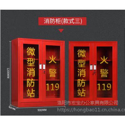优质消防器材柜;消防工具柜厂家电话;宏宝金属柜来电咨询