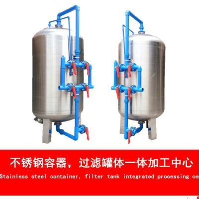 304不锈钢材质石英砂活性炭机械过滤器批发 欢迎来厂实地考察 广旗牌