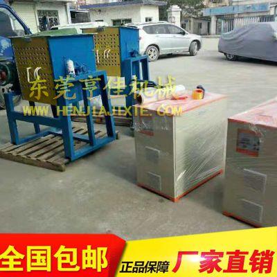电磁感应熔化炉厂家|小型熔钢熔铜设备|熔钢熔铝熔铜炉