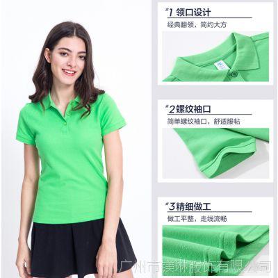 2018春夏新款纯色女士短袖polo衫纯棉女式翻领t恤修身广告文化衫