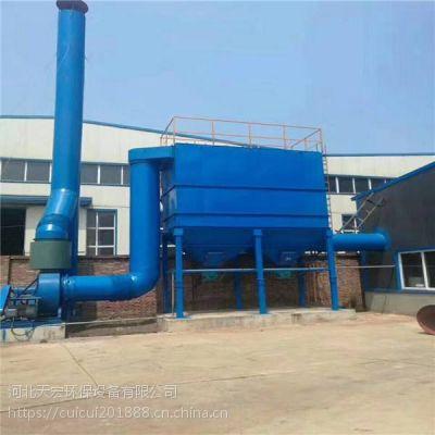 天宏生物质锅炉除尘器自检互检零缺点