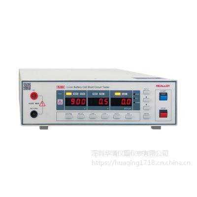 RJ6901A锂电池芯短路测试仪RJ6901A说明书