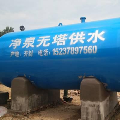 净泉牌全自动30吨不锈钢无塔供水设备使用说明