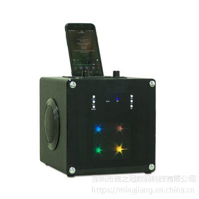 Musiccrown热销无线便携式居家镜面音箱 多功能卡拉OK户外蓝牙音箱