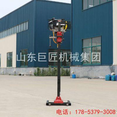 新品立架背包钻机 BXZ-2L轻便地质勘探钻机钻机更稳定