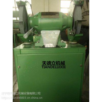 天德立 除尘式砂轮机 M3325环保型砂轮机