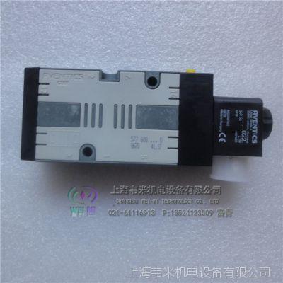 AVENTICS电磁阀5776080220二位五通换向阀气动阀