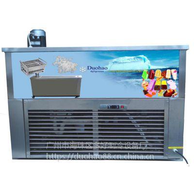 高品质加强款6模冰棒机 雪糕机 雪条机 厂价直销 全国联保