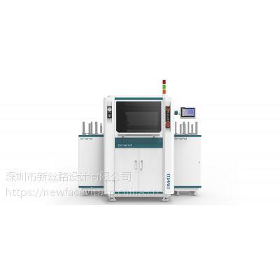 SMT设备系列化设计 烧录机外观设计 深圳产品设计公司