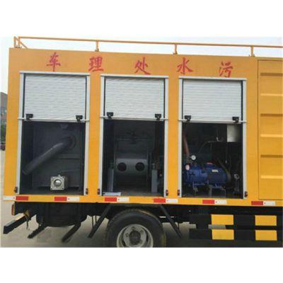 苏州市3吨五十铃吸污净化车,流动式