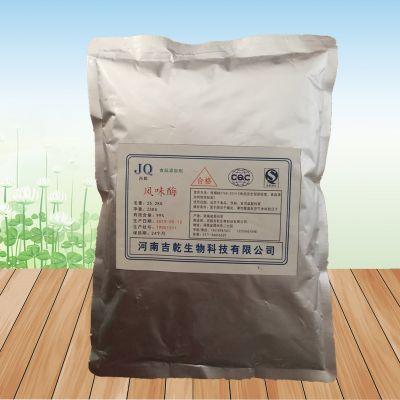 风味酶生产厂家 食品级风味酶作用