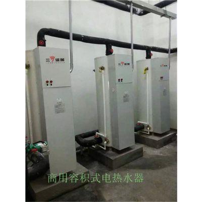 容积式热水器停水能用多久-三温暖热水器批发-广东容积式热水器