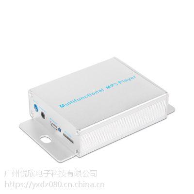 悦欣YX-645工业级50W大功率6路语音定制模块MP3播放器