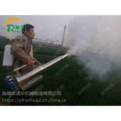 新款大功率杀虫烟雾机 全自动烟雾弥雾机 菜园麦田杀虫弥雾机
