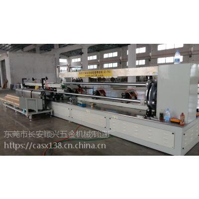 东莞长安顺兴数控三轴纸管精切机械;厂家直销纸管切管机