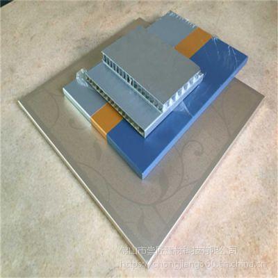铜仁幕墙蜂窝板隔断供应商 薄石材蜂窝铝板隔音