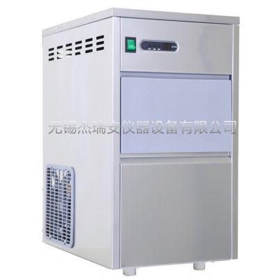 实验室制冰机/小型实验室制冰机/实验室雪花制冰机价格