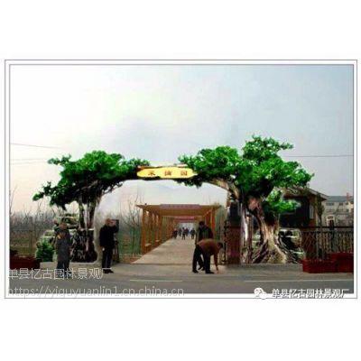 山西生态假树大门价格_生态假树大门景观雕塑