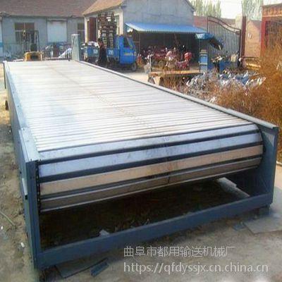 专业生产链板输送机环保 链板输送机制作