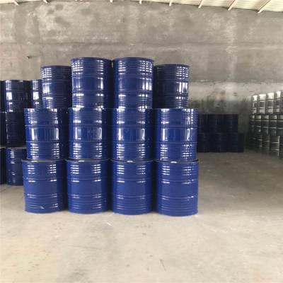 山东优质石脑油生产厂家 批发价格出厂全国配送