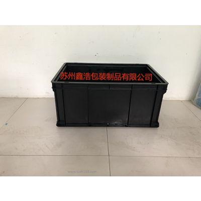 PP防静电塑料周转箱生产厂V厂家企业鑫浩包装合作商家