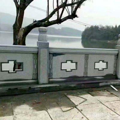 厂家制作石雕隔离防护栏 青石石雕栏杆 河道石雕防护栏