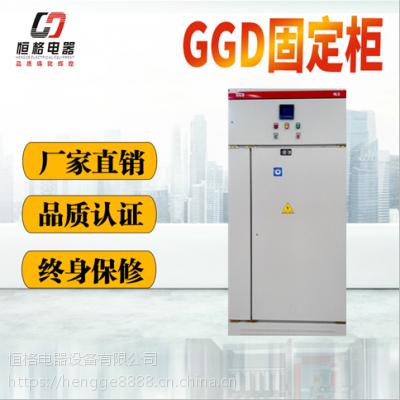 陕西恒格GGD 额定电流1600 A 低压配电柜成套箱变 厂家直销 量大从优