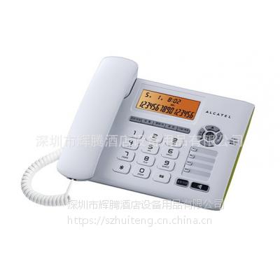 阿尔卡特电话机HT160 酒店办公室来电显示电话机