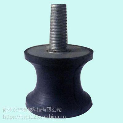 定做非标天然橡胶减震器 机械用橡胶弹簧 收腰型减震器