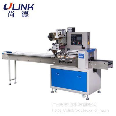 枕式自动包装机ULINK-LP-104