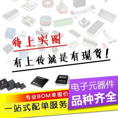 全新现货DW01 FS8205 SOT23-6锂电池保护芯片专业配单