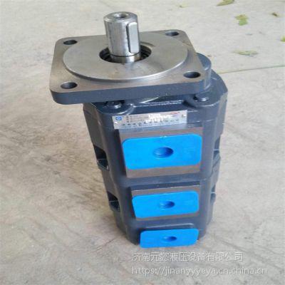 济南液压泵JHP高压齿轮泵JHP2063/2050液压齿轮泵JHP双联泵