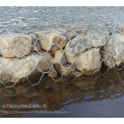 灾害防护治理格宾石笼水利防洪格宾网箱堤防加固工程