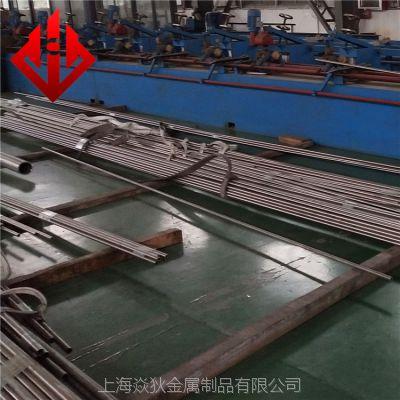 Inconel 601高温合金板、Inconel 601高温合金棒、管可加工定制