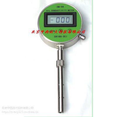 中西电导率仪/油料电导率仪 型号:WS-CM-08C库号:M218520
