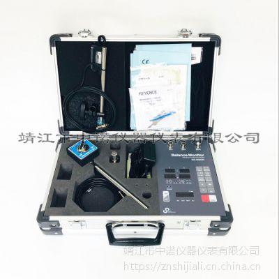 SB-8002日本西格玛机床转轴专用现场动平衡仪