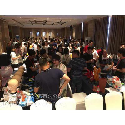 2019第98届中国劳动保护用品交易会/上海劳保展