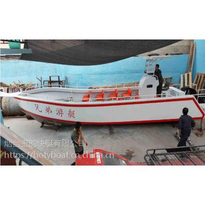 9.8米铝合金游艇 钓鱼艇海钓船拖网船拉货船养殖船捕捞作业船 海上拖拉机