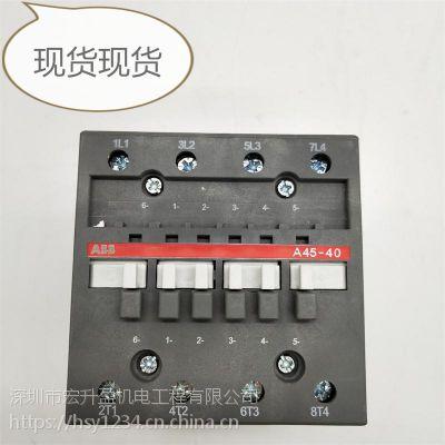 一级代理ABB/AF52-30-00-11交流接触器DC/AC20-60VDC好货好价